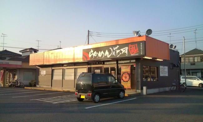 20100602_らあめん花月嵐相模原緑が丘店-001