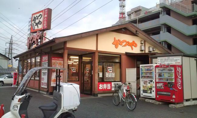 20100610_かつや相模原橋本店-001
