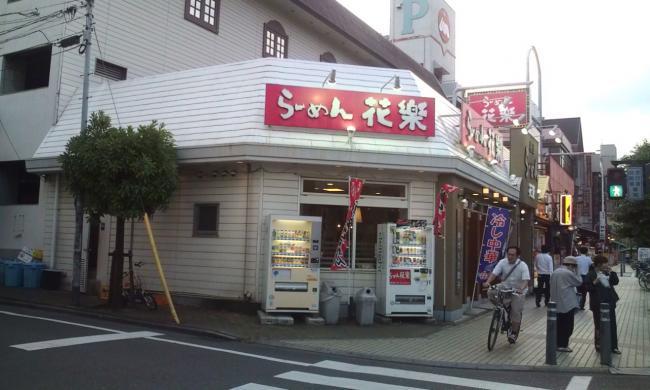 20100611_らーめん花楽相模原アイワールド店-002