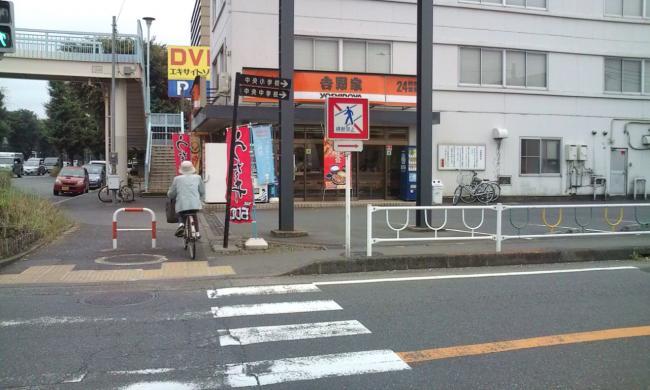 20100613_吉野家相模原店-001