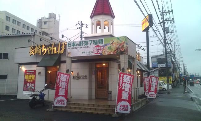 20100614_RingerHut相模原田名店-001