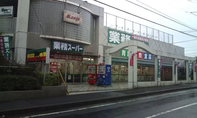 20100614_業務スーパー相模原店-001