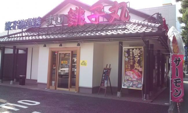 20100617_銚子丸相模原中央店-001