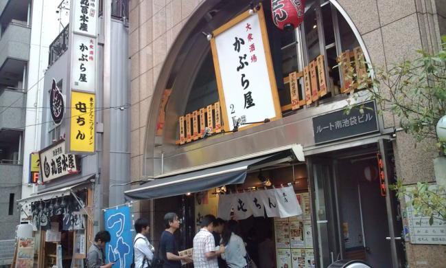 20100619_屯ちん池袋本店-006