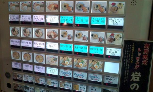 20100619_屯ちん池袋本店-002