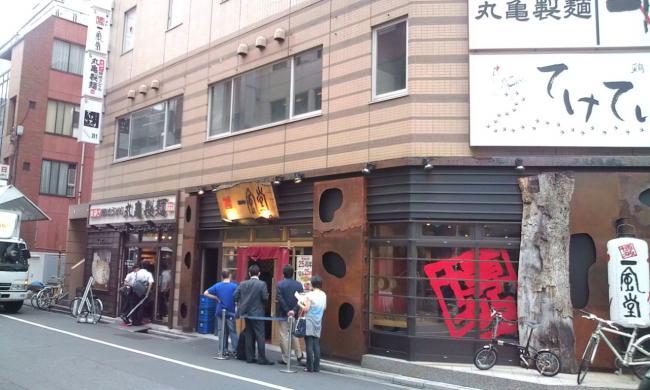 20100619_博多一風堂池袋店-001