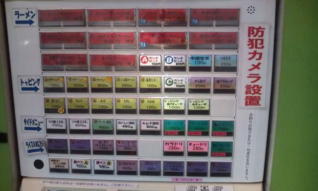 20100619_神座池袋西口店-002