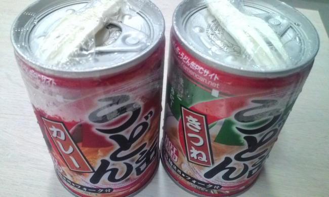 20100618_うどん缶-001