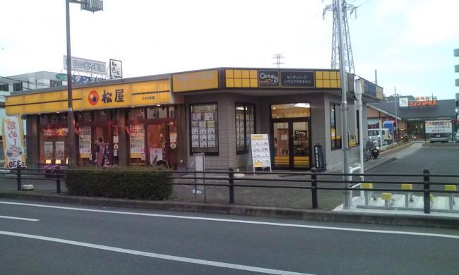 20100620_松屋古淵店-001