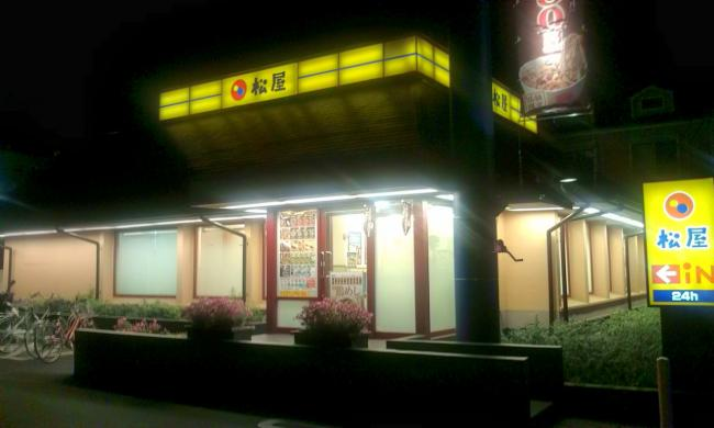 20100621_松屋淵野辺店-002