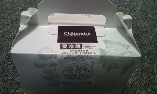 20100625_Chaterraise清新店-002
