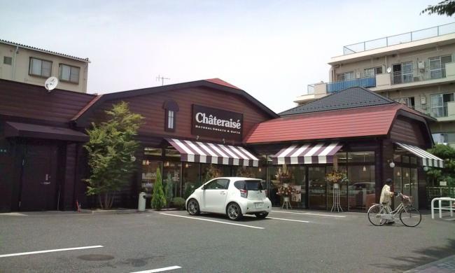 20100625_Chaterraise清新店-001