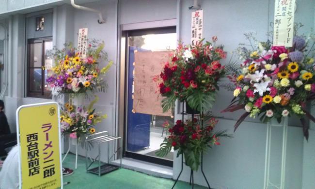 20100627_ラーメン二郎西台駅前店-002
