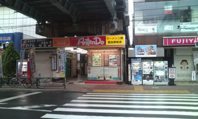 20100627_ラーメン二郎西台駅前店-001