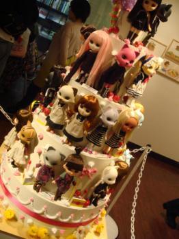 odeconikki cake