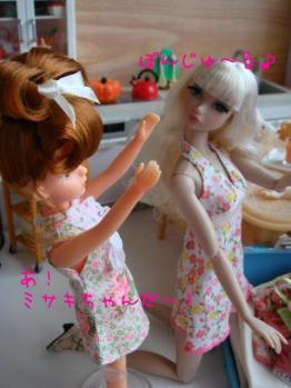 misaki come to licca house5