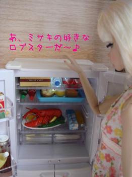 misaki come to licca house12