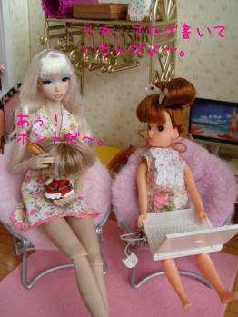 misaki come to licca house14