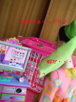 licca game9