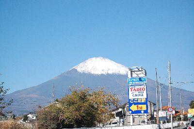 20081123fuji2.jpg