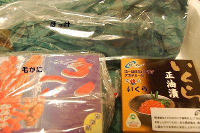 20081129kitano.jpg