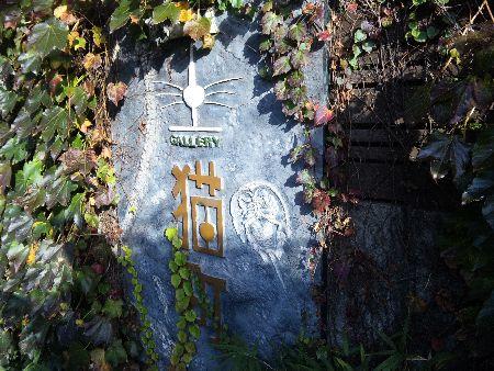 20091102yanaka10.jpg