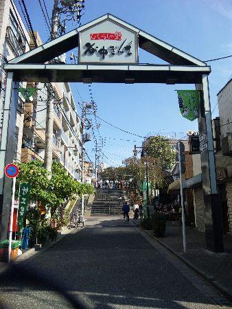20091102yanaka2.jpg