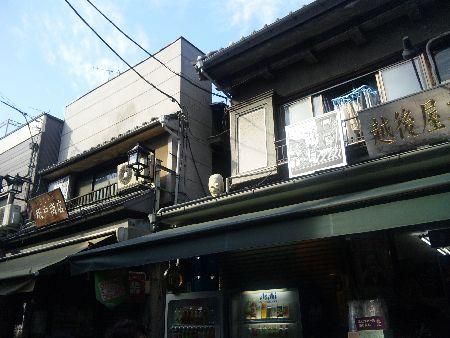 20091102yanaka6.jpg