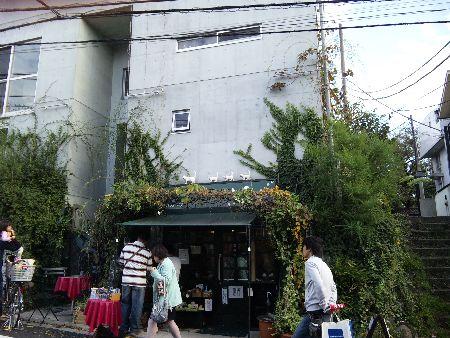 20091102yanaka8.jpg