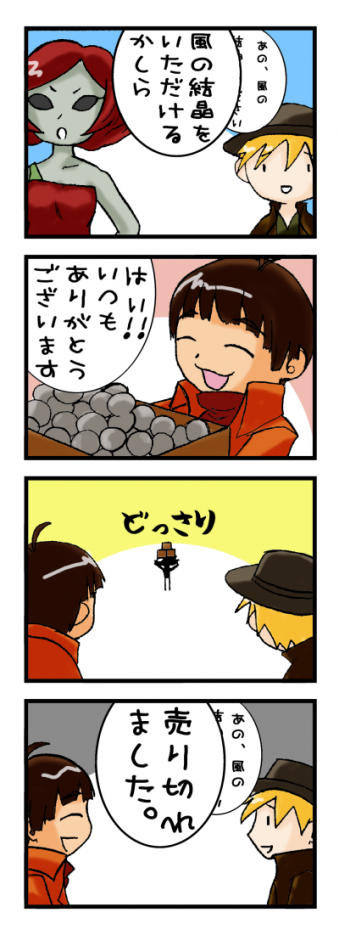 20090226.png