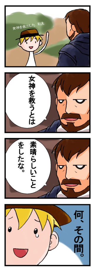 20090613.png