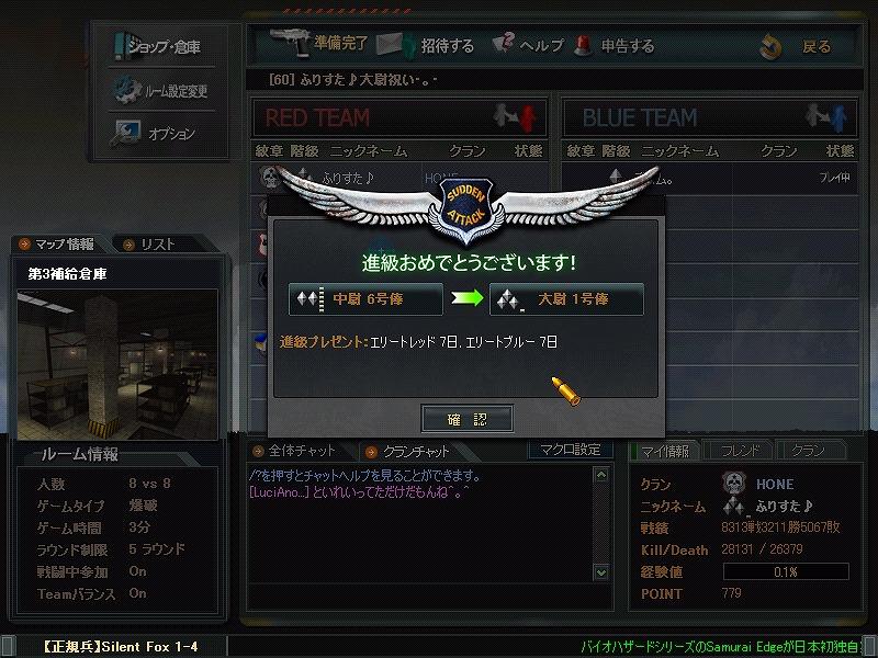ScreenShot_509.jpg