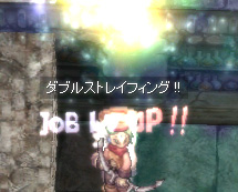 20081210_02.jpg