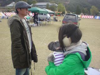 20090329.jpg