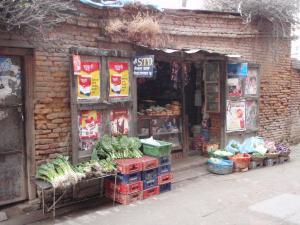 パタンの店1