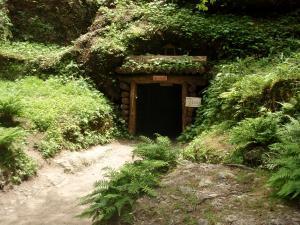 龍源寺入口