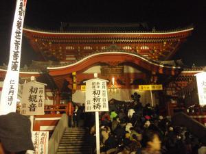 大須の神社
