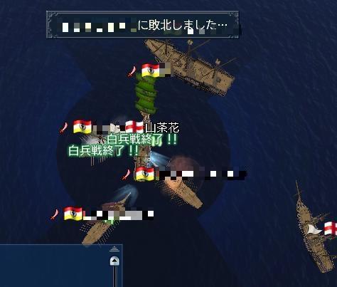 1123_大海戦01