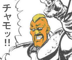 atyamo.jpg