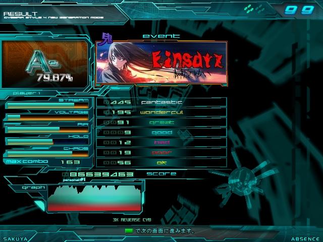 screen00010.jpg