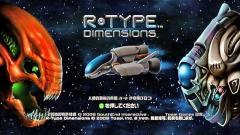 R-Type Dimensions / タイトル