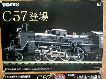 Tomix C57-135
