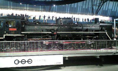 C57-135