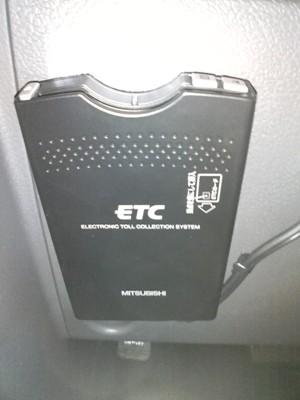 ETCinCar.jpg