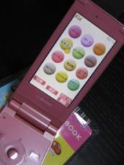 0902hdphone2.jpg