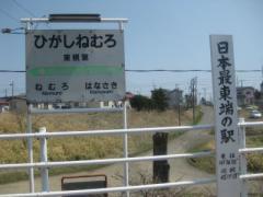 0905jrhanasaki6.jpg