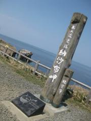 0905kushiro5.jpg