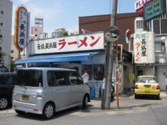 090705nagahama1.jpg