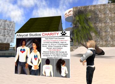 ハイチ基金
