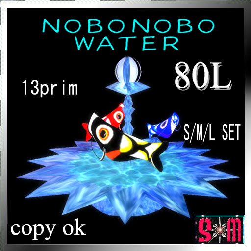 nobonobo water